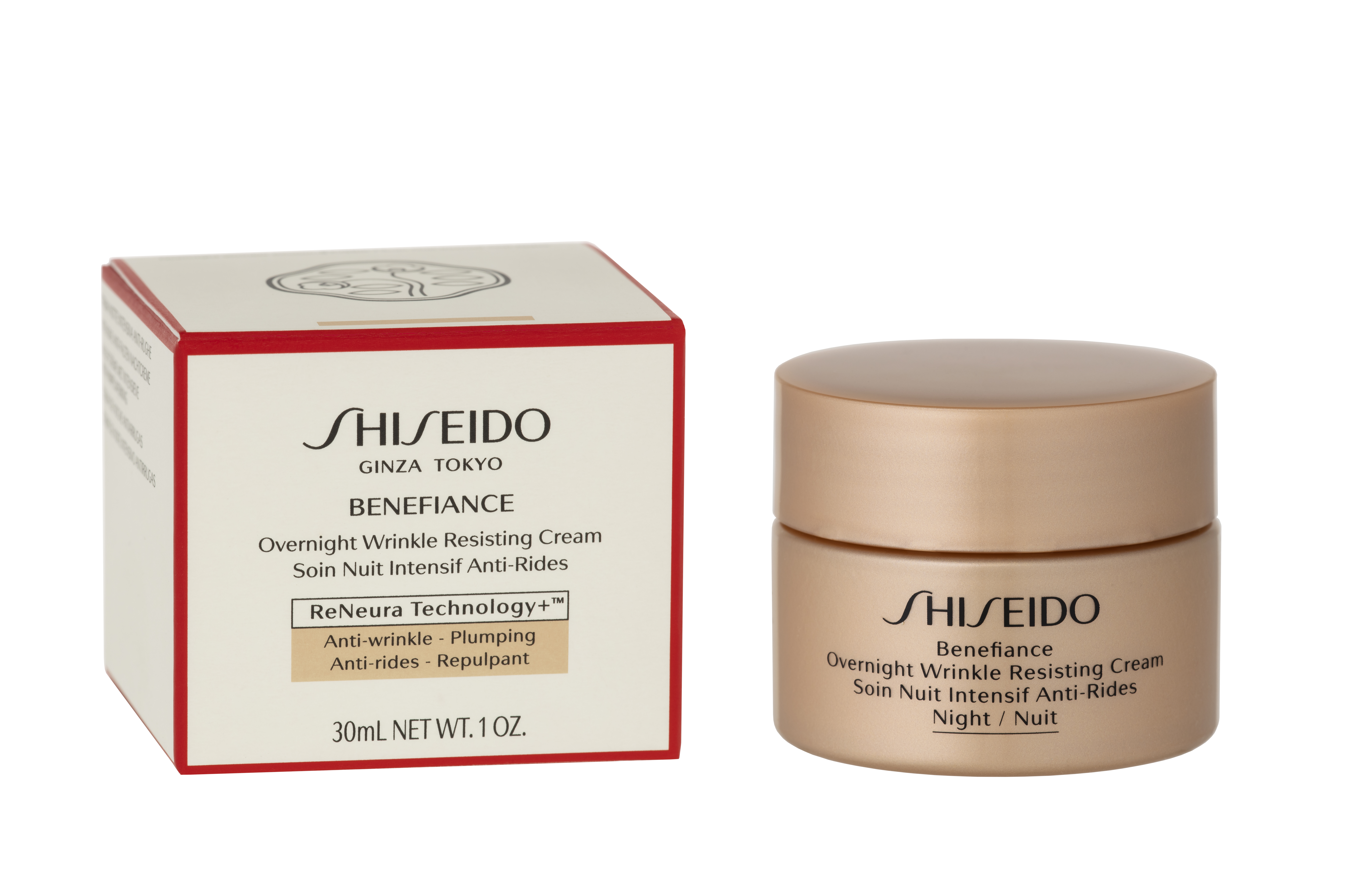 Shiseido Benefiance Anti-Wrinkle Cream