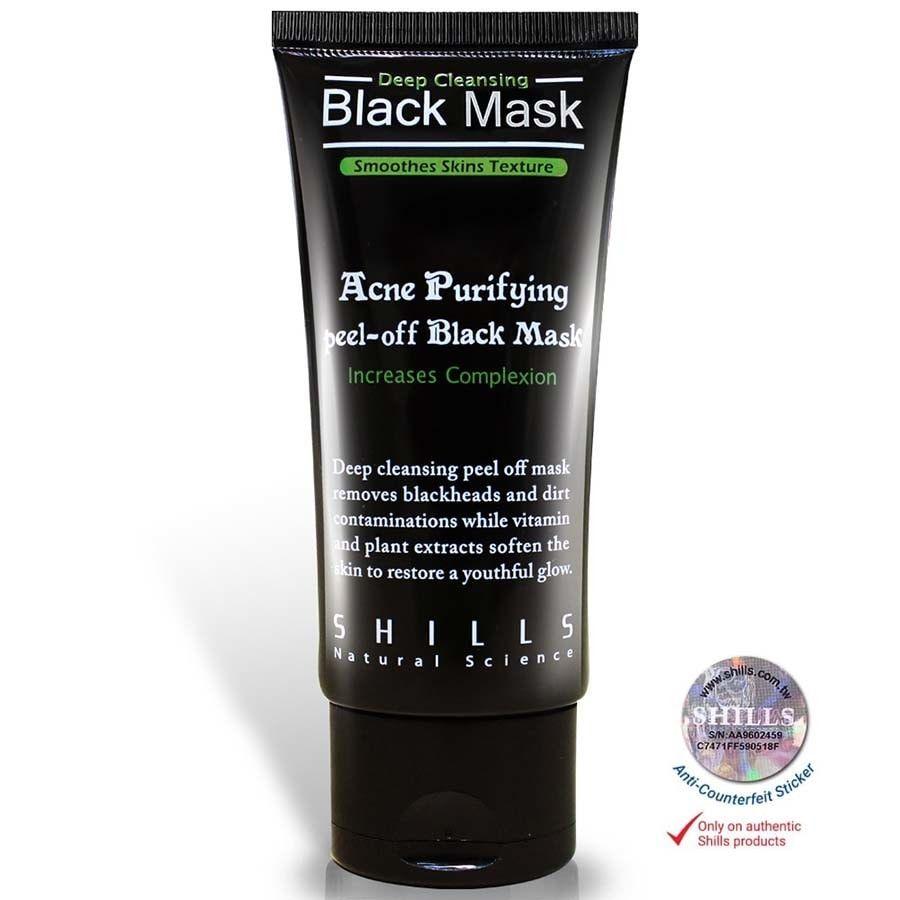 Purifying-Peel-Off-Black-Mask